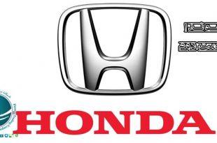 تاریخچه شرکت خودروسازی هوندا ، اولین محصولات شرکت هوندا، تاریخچه شرکت هوندا، زندگینامه سویشیرو هوندا، همکاری هوندا باشرکت تویوتا، کمپانی تحقیقاتی هوندا، اولین محصول شرکت هوندا، موتورسیکلت شرکت هوندا، شرکت خودروسازی هوندا ، محصولات اصلی شرکت هوندا ، محصولات شرکت خودروسازی هوندا ، موسس شرکت خودروسازی هوندا، موسس شرکت هوندا، شرکت خودروساز ژاپنی هوندا، نخستین خودروساز ژاپنی ، بزرگترین خودروسازهای جهان، خودروهای تولید شرکت هوندا، شرکت های خودروسازی بزرگ دنیا، واردات از چین،خرید از چین، واردات کالا از چین، حمل و نقل بین المللی، حمل هوایی بار، حمل بار دریایی، حمل بار از چین، ثبت سفارش کالا، خدمات بازرگانی، واردات خودرو، کارگو، کارگو در چین،