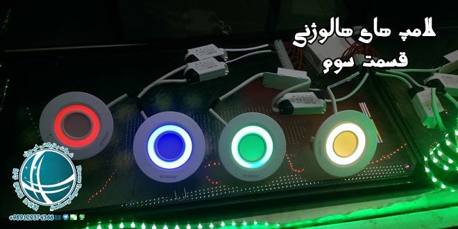 معایب لامپ هالوژن ، طرز استفاده صحیح از لامپ های هالوژن، ضررهای لامپ هالوژن، نکات لازم در هنگام استفاده از لامپ هالوژن ، ضررهای استفاده از لامپ هالوژن، کاربرد لامپ هالوژن ، نحوه عملکرد لامپ هالوژن ، کاربرد انواع لامپ هالوژن ، نحوه عملکرد لامپ های هالوژن ، کاربردهای مختلف لامپ هالوژن ، واردات لامپ هالوژن ، خرید انواع لامپ هالوژن ، لامپ های هالوژنی، لامپ های رشته ای وارداتی، انواع لامپ هالوژن ، انواع لامپ هالوژن ال ای دی، میزان مصرف انرژی لامپ هالوژن، لامپ هالوژن خارجی، لامپ هالوژن اس ام دی ، لامپ هالوژن COB، ثبت سفارش لوازم الکتریکی ، واردات لوازم الکتریکی، حمل بار از چین، واردات لوازم الکتریکی از چین، واردات انواع لامپ از چین، انواع لامپ هالوژن وارداتی، طول عمر لامپ های هالوژن، خرید لوازم الکتریکی از چین،واردات از چین، واردات کالا از چین، هزینه واردات لامپ های هالوژن از چین، لامپ هالوژن، لامپ هالوژنLED، لامپ هالوژن SMD، معایب لامپ هالوژن ، طرز استفاده صحیح از لامپ های هالوژن، ضررهای لامپ هالوژن، نکات لازم در هنگام استفاده از لامپ هالوژن ، ضررهای استفاده از لامپ هالوژن، کاربرد لامپ هالوژن ، نحوه عملکرد لامپ هالوژن ، کاربرد انواع لامپ هالوژن ، نحوه عملکرد لامپ های هالوژن ، کاربردهای مختلف لامپ هالوژن ، واردات لامپ هالوژن ، خرید انواع لامپ هالوژن ، لامپ های هالوژنی، لامپ های رشته ای وارداتی، انواع لامپ هالوژن ، انواع لامپ هالوژن ال ای دی، میزان مصرف انرژی لامپ هالوژن، لامپ هالوژن خارجی، لامپ هالوژن اس ام دی ، لامپ هالوژن COB، ثبت سفارش لوازم الکتریکی ، واردات لوازم الکتریکی، حمل بار از چین، واردات لوازم الکتریکی از چین، واردات انواع لامپ از چین، انواع لامپ هالوژن وارداتی، طول عمر لامپ های هالوژن، خرید لوازم الکتریکی از چین،واردات از چین، واردات کالا از چین، هزینه واردات لامپ های هالوژن از چین، لامپ هالوژن، لامپ هالوژنLED، لامپ هالوژن SMD،