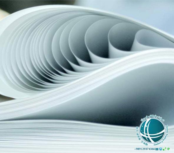 کاغذ روزنامه ، خرید کاغذ روزنامه ، مشخصات کاغذ روزنامه ، کاربرد کاغذ روزنامه ، سایز کاغذ روزنامه، گرماژ کاغذ روزنامه، کاغذ صنعتی کرافت ، کاربرد کاغذ کرافت ، برندهای کاغذ کرافت،کاغذ صنعتی ، کاغذ صنعتی کرافت، کاربرد کاغذ کرافت، مشخصات کاغذ کرافت، انواع کاغذ کرافت، کاغذ بسته بندی، مقوای کرافت، شرکت های تولید کننده کاغذ کرافت، برندهای معروف کاغذ کرافت، خرید کاغذ گلاسه ، انواع کاغذ گلاسه ، کاغذ گلاسه وارداتی، آشنایی با کاغذ گلاسه، کاغذ گلاسه چیست، مشخصات کاغذ گلاسه مرغوب، ترکیبات کاغذ گلاسه، مواد تشکیل دهنده کاغذ گلاسه، کاغذ گلاسه مات ، کاغذ گلاسه براق، سایزهای کاغذ گلاسه، برندهای معروف کاغذ گلاسه، شرکت های تولیدکننده کاغذ گلاسه، کشورهای تولیدکننده کاغذ گلاسه، واردات کاغذ گلاسه، خرید کاغذ گلاسه از چین، کاغذ تحریر ، خرید کاغذ تحریر از چین ، انواع کاغذ تحریر ، کاغذ کپی، کاغذ چاپ، سایز کاغذ تحریر، کشورهای تولیدکننده کاغذ تحریر، شرکتهای تولیدکننده کاغذ ، برندهای معروف کاغذ تحریر، معروف ترین برندهای کاغذ تحریر، واردات کاغذ تحریر ، انواع کاغذ تحریر وارداتی،مارک های معروف کاغذ تحریر، ویژگیهای مختلف انواع کاغذ ، مهم ترین فاکتورهای لازم برای خرید کاغذ، ویژگی های انواع کاغذ، ویژگی های فیزیکی کاغذ، ویژگی های مکانیکی کاغذ، ویژگیهای شیمیایی کاغذ، ویژگی های نوری کاغذ، دانسیته کاغذ، سیستم ساخت کاغذ، خرید انواع مقوا از چین ، آشنایی با انواع کاغذ بسته بندی و مقوا، مقوای پشت کرم، مقوای فانتزی، کاربرد مقواهای فانتزی، مقوای ایندر برد، مقواهای ایندر برد، کاربن لس، کاغذ کاربن لس، کاغذNCR، کاغذ تحریر سفید، کاغذ کرافت ، کاربرد انواع کاغذ، خرید انواع کاغذ مرغوب تحریر ، کاغذ چاپی ، کاغذ بسته بندی، کاغذ پشت چسب دار، معایب کاغذ پشت چسب دار، کاغذ پشت چسب دار نامرغوب، کاغذ پی وی سی، کاغذpvc،مقوای پشت طوسی، تولید انواع کاغذ، واردات انواع کاغذ تحریر ، آشنایی با کاغذ تحریر و گلاسه،کاغذ تحریر، کاغذ گلاسه، کاغذ الوان ، کاغذ تحریر رنگی، کاغذ گلاسه مات ، کاغذ گلاسه براق، کاغذ کرافت، کاغذ کادو، آشنایی با انواع کاغذ ، انواع کاغذ بر اساس کاربرد، کاغذ گرافیکی، مقوای گرافیکی، مقوای بسته بندی، کاغذهای صنعتی، کاغذهای بهداشتی، صنعت کاغذسازی، کاغذ تحریر ، کاغذ روزنامه، کاغذ بایبل، انواع کاغذ معمولی، تولید انواع کاغذ