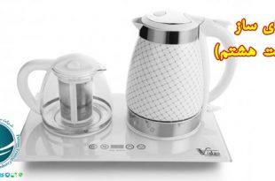 عیوب رایج در چای ساز,چای ساز, کتری برقی, وسایل الکترونیک, چای ساز سانی, چای ساز تفال, چای ساز فلر, چای ساز ویداس, چای ساز آریت, چای ساز پارس خزر, لوازم خانگی مدرن, المنت چای ساز, سینی چای ساز, قطعات یدکی چای ساز, اندازه چای ساز, سایز چای ساز, اجزا و قطعات چای ساز, طرز کار چای ساز, انتخاب مدل چای ساز, بهداشت چای ساز, چای ساز چیست؟, فواید و مضرات چای ساز, انواع چای ساز, چای ساز مدل دم آور, چای ساز استند دار, چای ساز سینی دار, چای ساز بدون قوری, چای ساز بدنه پلاستیکی, چای ساز استیل, جنس چای ساز, پرطرفدارترین مدل چای ساز, چای ساز تایمردار, هنگام خرید چایساز به چه نکاتی توجه کنیم؟, ویژگی های یک چای ساز خوب چیست؟, عیوب رایج در چای ساز, مهم ترین قسمت چای ساز, واردات چای ساز از چین, خرید چای ساز از چین, شرکت بازرگانی فیروزه, خرید کالا از چین, واردات کالا از چین, واردات مواد اولیه, واردات مواد شیمیایی, واردات ماشین آلات صنعتی, واردات دستگاه های خطوط تولید, واردات قطعات یدکی دستگاه های صنعتی, واردات قطعات یدکی کالاهای الکترونیکی, واردات لوازم برقی خانگی, واردات قطعات یدکی لوازم برقی, حمل کالا از چین, کارگو, حمل هوایی, حمل دریایی, ترخیص کالا از گمرک,