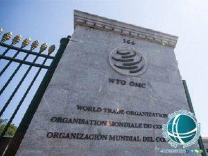 سازمان تجارت جهانی, وتو, WTO , بازرگانی بین المللی, تاریخچه سازمان تجارت جهانی, سیستم تجارت بین المللی, گات, موافقت نامه تعرفه و تجارت, اهداف گات, ارکان گات, تفاوت گات با سازمان تجارت جهانی, اعضای سازمان تجارت جهانی, کشورهای عضو سازمان تجارت جهانی, کشورهای ناظر سازمان تجارت جهانی, ساختار سازمان تجارت جهانی, اصول حاکم بر سازمان تجارت جهانی, موافقت نامه های بنیادی سازمان تجارت جهانی, عضویت در سازمان تجارت جهانی, شرایط عضویت در سازمان تجارت جهانی, مراحل عضویت در سازمان تجارت جهانی, اهداف سازمان تجارت جهانی, مزایای عضویت در سازمان تجارت جهانی, فواید عضویت در سازمان تجارت جهانی, وضعیت ایران برای عضویت در سازمان تجارت جهانی, فواید عضویت ایران در سازمان تجارت جهانی, شرکت بازرگانی فیروزه, خرید کالا از چین, واردات کالا از چین, واردات مواد اولیه, واردات مواد شیمیایی, واردات ماشین آلات صنعتی, واردات دستگاه های خطوط تولید, واردات قطعات یدکی دستگاه های صنعتی, واردات قطعات یدکی کالاهای الکترونیکی, واردات لوازم برقی خانگی, واردات قطعات یدکی لوازم برقی, حمل کالا از چین, کارگو, حمل هوایی, حمل دریایی, ترخیص کالا از گمرک,