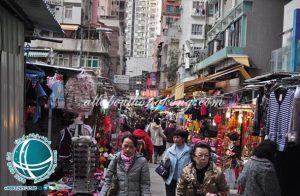 چین, موقعیت جغرافیایی هنگ کنگ, هنگ کنگ, دیدنی های هنگ کنگ, بازارهای هنگ کنگ, شهرهای دیدنی چین, سفر به هنگ کنگ, زندگی در هنگ کنگ, تحصیل در هنگ کنگ, کار در هنگ کنگ, مکان های دیدنی هنگ کنگ, مراکز خرید هنگ کنگ, شرکت بازرگانی فیروزه, صادرات, واردات, حمل, حمل هوایی, حمل دریایی, ترخیص, خرید کالا از چین, واردات کالا از چین, واردات مواد شیمیایی, واردات ماشین آلات صنعتی, واردات دستگاه های خطوط تولید, خرید کالا از هنگ کنگ, واردات کالا از هنگ کنگ,