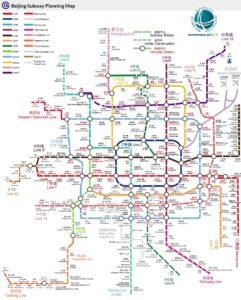 نقشه متروی بیجینگ, متروی بیجینگ, مترو بیجینگ, نقشه مترو بیجینگ, عکس خطوط متروی بیجینگ, دانلود نقشه متروی بیجینگ, دانلود نقشه مترو بیجینگ, خطوط متروی بیجینگ, شرکت بازرگانی, شرکت بازرگانی در مشهد, واردات, حمل کالا از چین, حمل هوایی, حمل دریایی, ترخیص کالا, خرید کالا از چین, واردات کالا از چین, ترخیص کالا از گمرک, ترخیصکار گمرک, ترخیص کار گمرک, واردات ماشین آلات صنعتی, ثبت سفارش, انتقال ارز, ترخیص, ثبت سفارش, برات بدون تعهد, نقشه مترو بیجینگ به فارسی, نقشه مترو شهر بیجینگ,
