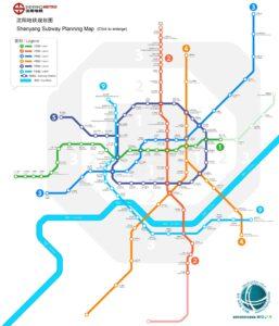 نقشه متروی شن یانگ, متروی شن یانگ, مترو شن یانگ, نقشه مترو شن یانگ, عکس متروی شن یانگ, دانلود نقشه متروی شن یانگ, دانلود نقشه مترو شن یانگ, خطوط متروی شن یانگ, شرکت بازرگانی, شرکت بازرگانی در مشهد, واردات, حمل کالا از چین, حمل هوایی, حمل دریایی, ترخیص کالا, خرید کالا از چین, واردات کالا از چین, ترخیص کالا از گمرک, ترخیصکار گمرک, ترخیص کار گمرک, واردات ماشین آلات صنعتی, ثبت سفارش, انتقال ارز, ترخیص, ثبت سفارش, برات بدون تعهد, نقشه مترو شن یانگ به فارسی, نقشه مترو شهر شن یانگ,